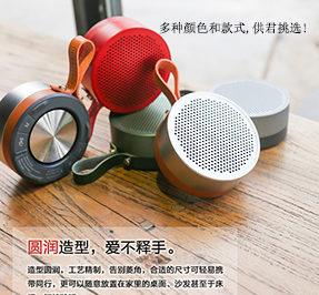 蓝牙音箱厂家直销 耳帝ET1A优质蓝牙音箱