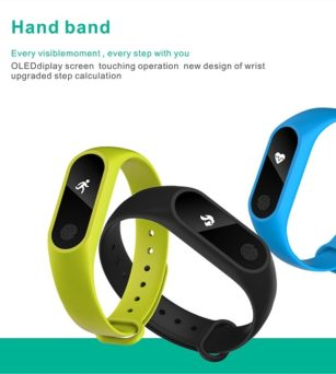 How to Choose a Good Smart Bracelet