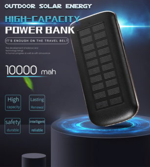 How to Choose a Good Power Bank