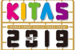 KITAS Fair
