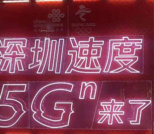 5G Times