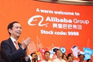 Alibaba Listing in Hong Kong