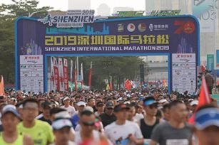 The 2019 Shenzhen International Marathon
